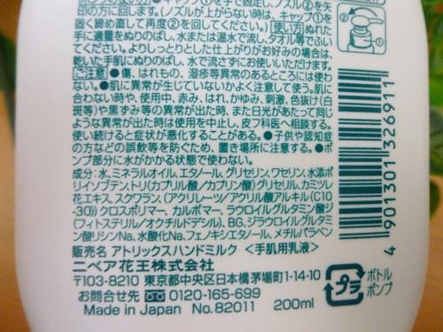 f:id:haijimama:20170125133249j:plain