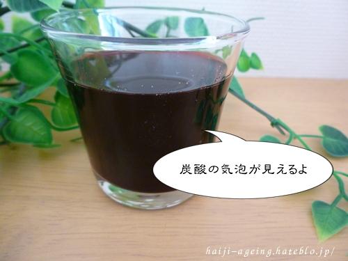 f:id:haijimama:20170819144648j:plain
