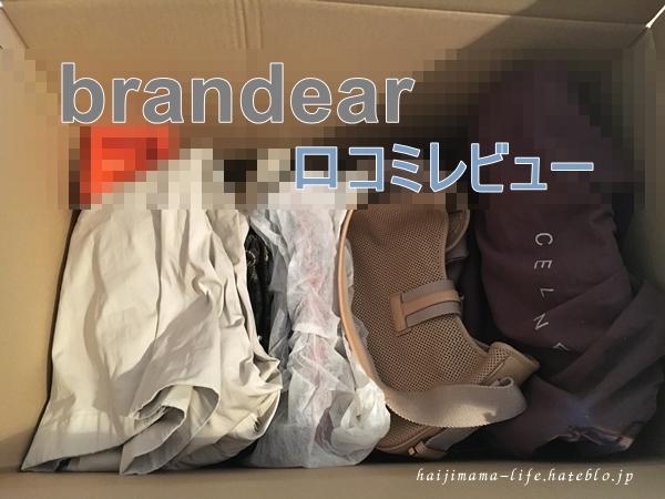 f:id:haijimama:20171123173414j:plain