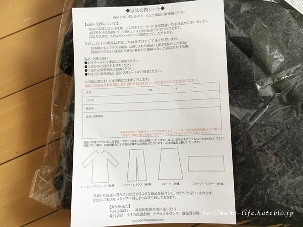 f:id:haijimama:20171126100234j:plain