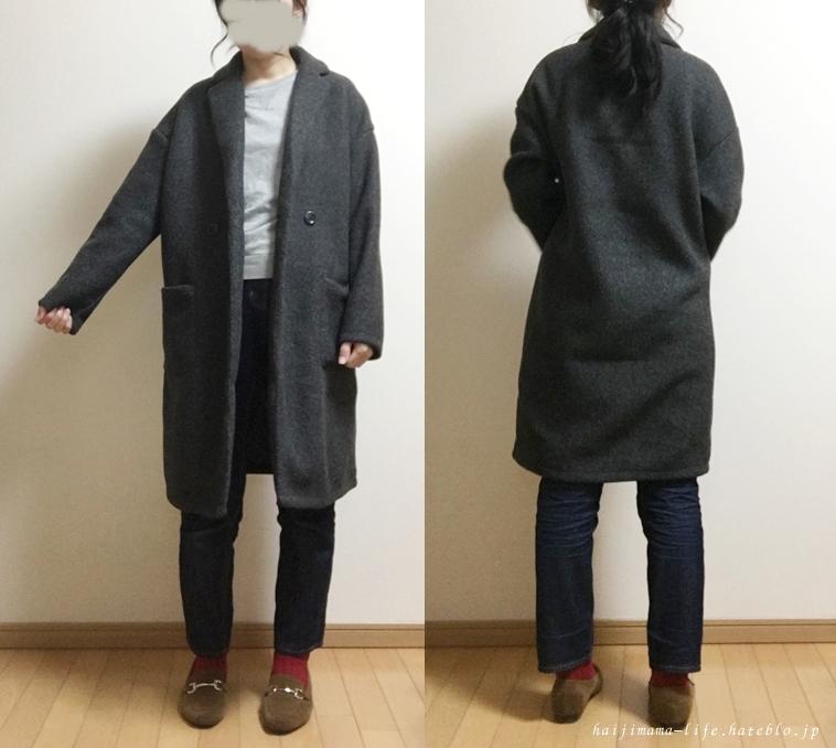 f:id:haijimama:20171128142213j:plain
