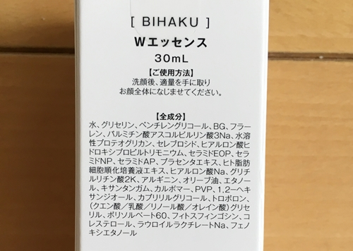 f:id:haijimama:20171223104331j:plain