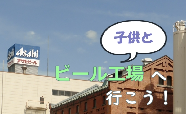 f:id:haijimama:20180415182803j:plain
