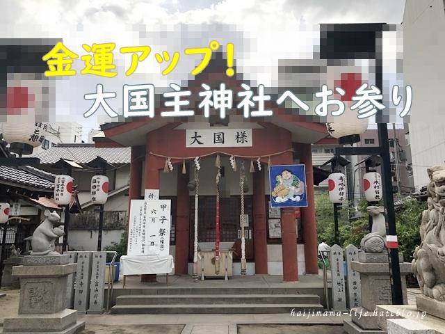 f:id:haijimama:20180423130732j:plain