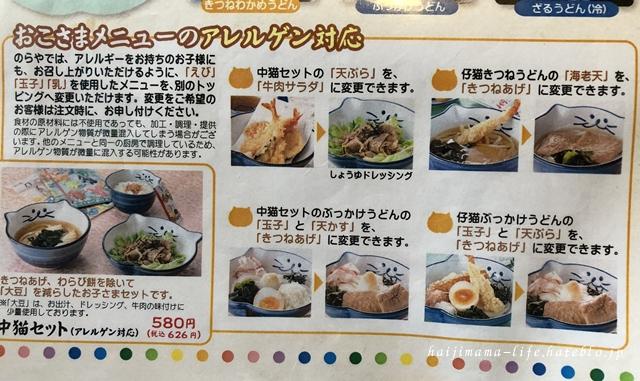 f:id:haijimama:20180504172130j:plain