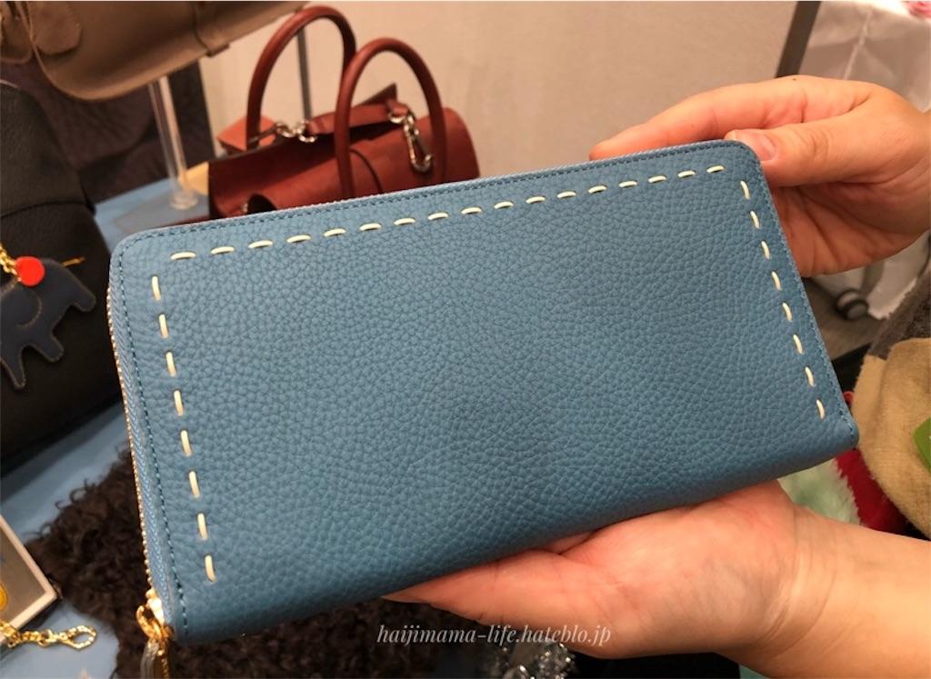 財布,ナガタニ,プレゼント