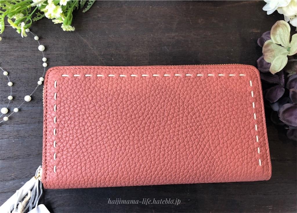 財布,プレゼント,女性