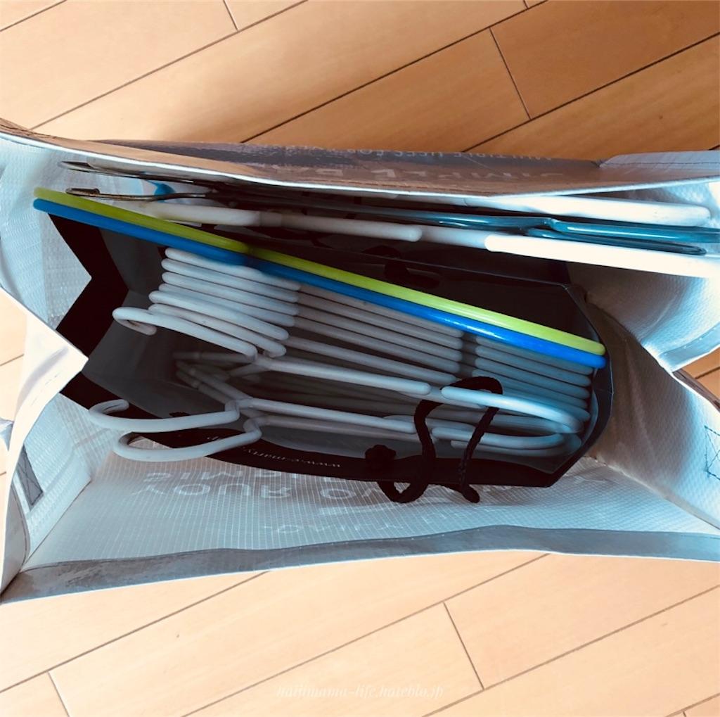 ハンガー,収納,紙袋
