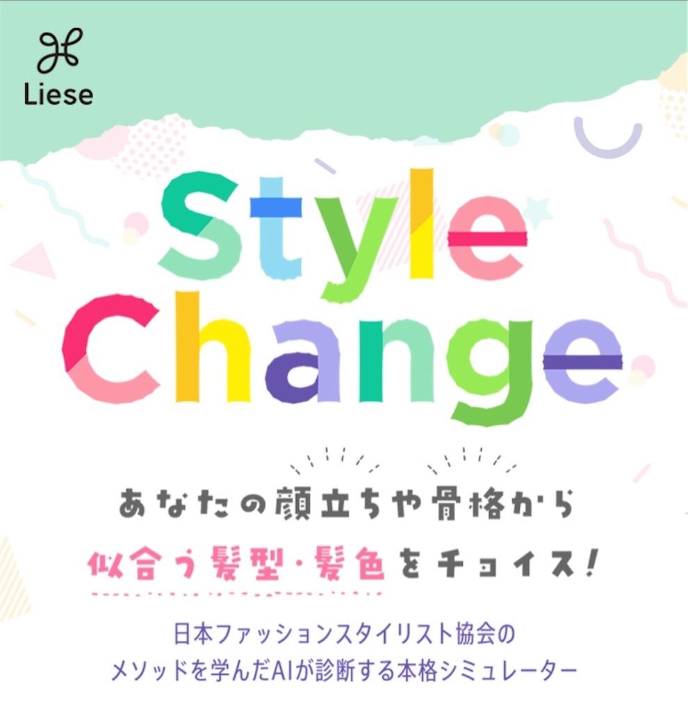 f:id:haijimama:20190425142729j:image