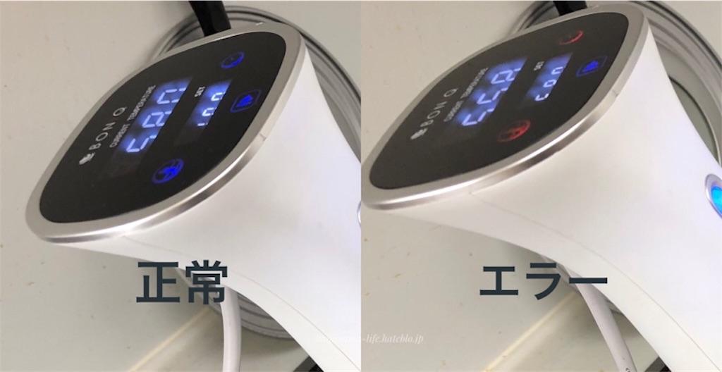 f:id:haijimama:20190609112015j:image