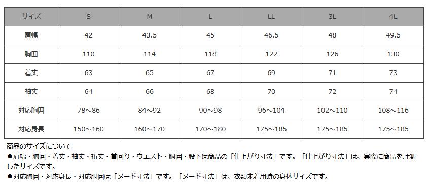 f:id:haijimama:20191205141341p:plain