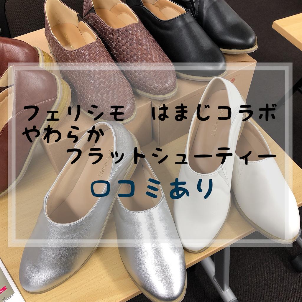 f:id:haijimama:20200305160359p:image