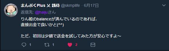 f:id:haiju:20180625152552p:plain