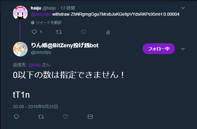 f:id:haiju:20180626092817p:plain