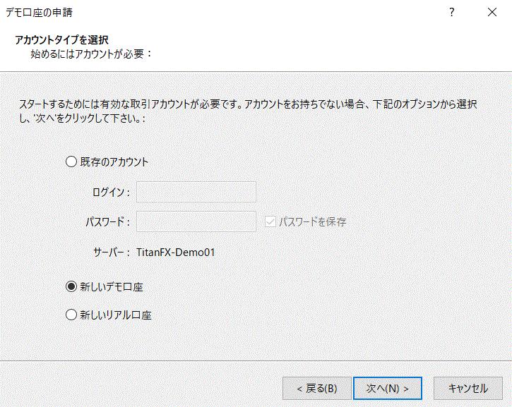 f:id:haiju:20190626074708p:plain