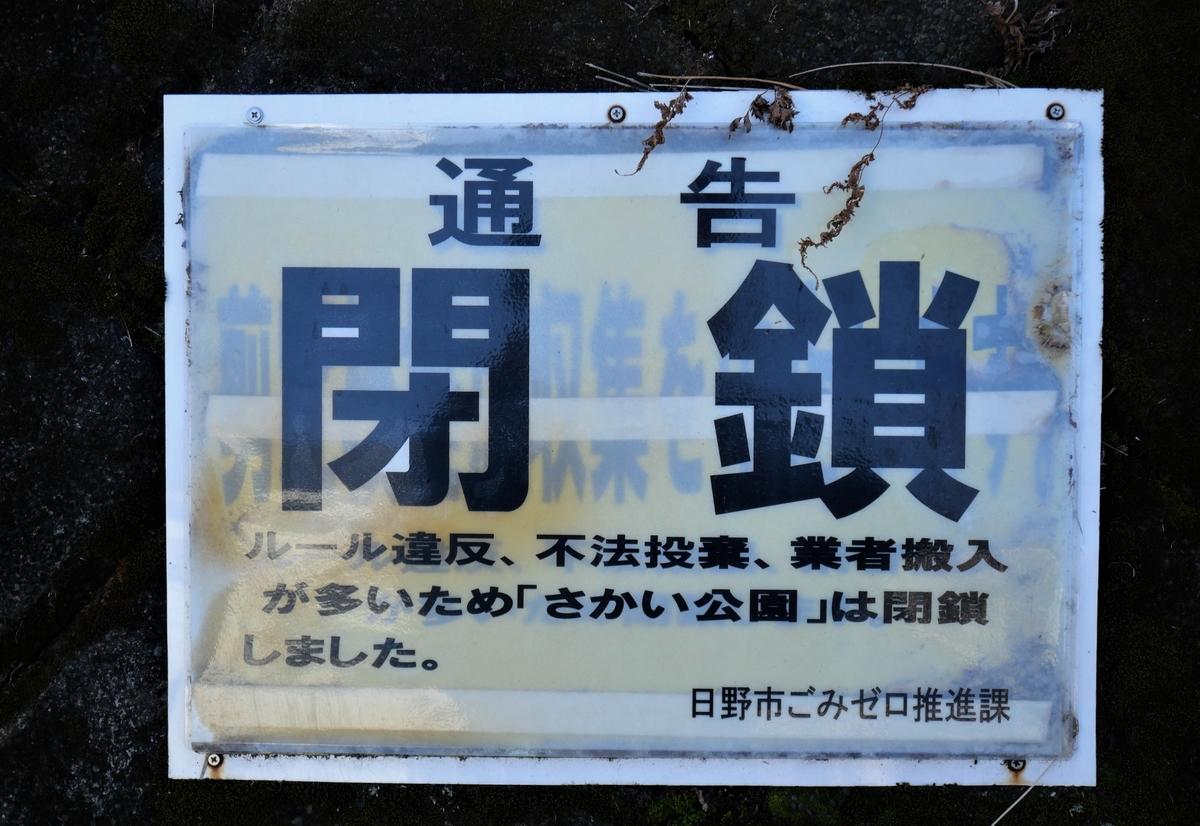 f:id:haikaiikite:20200119193825j:plain