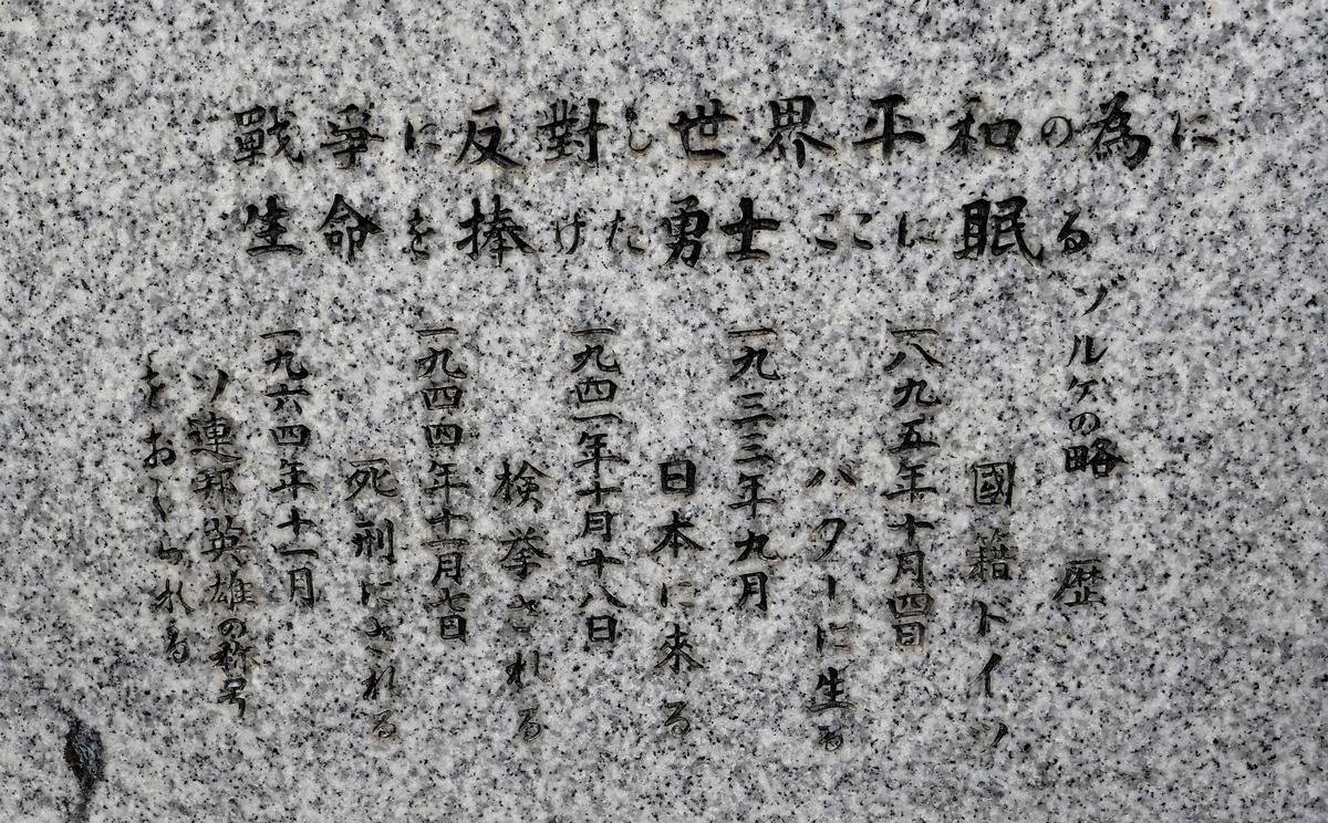 f:id:haikaiikite:20200630183942j:plain