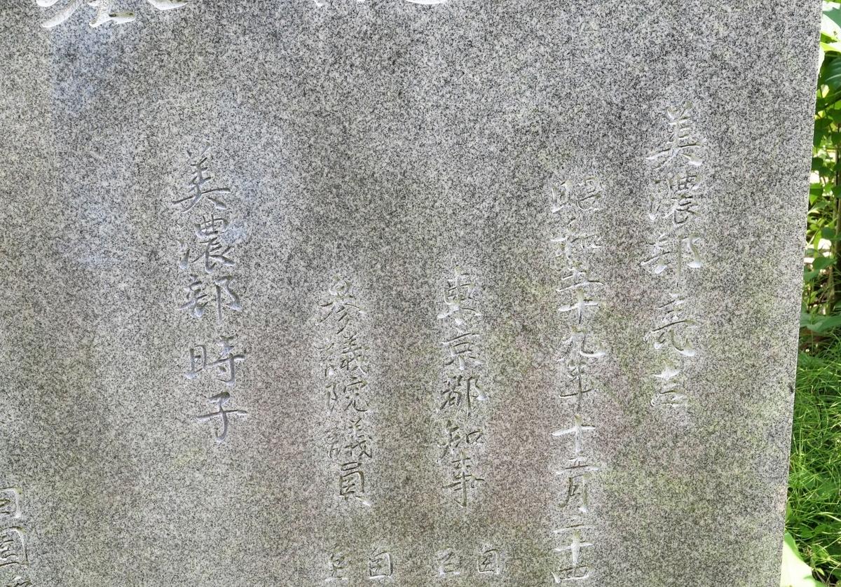 f:id:haikaiikite:20200630190412j:plain