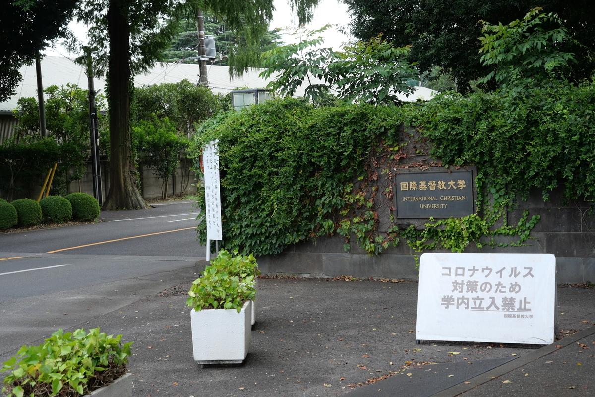 f:id:haikaiikite:20200815132350j:plain