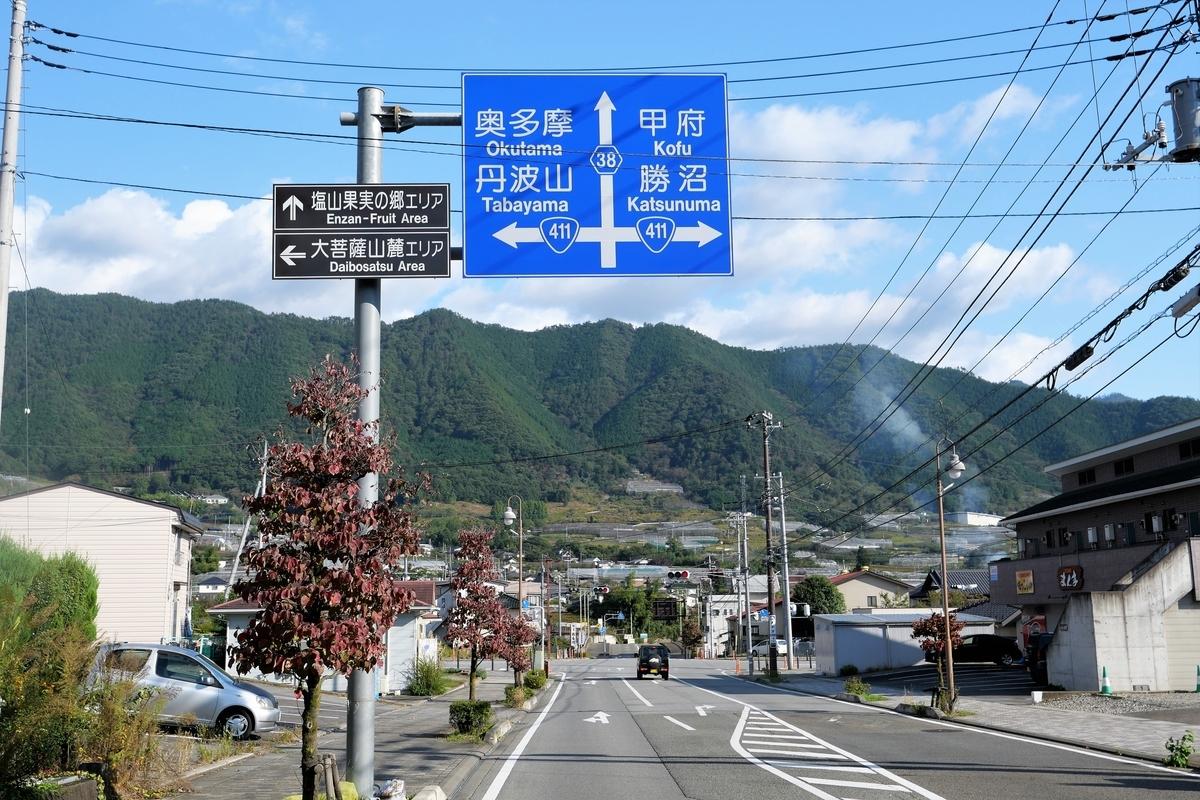 f:id:haikaiikite:20201206182115j:plain