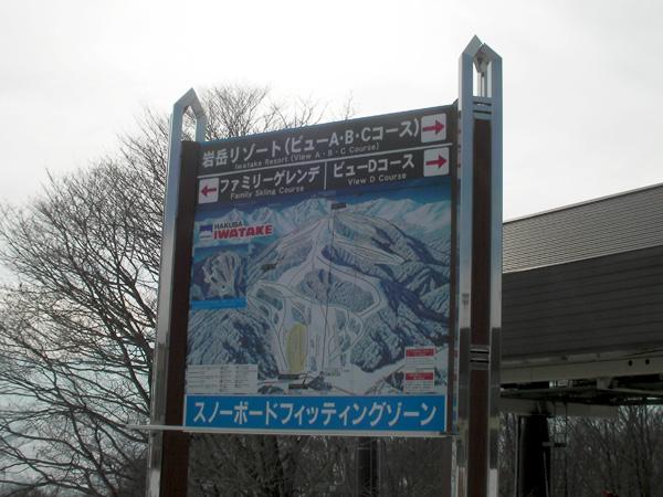 20110215195325