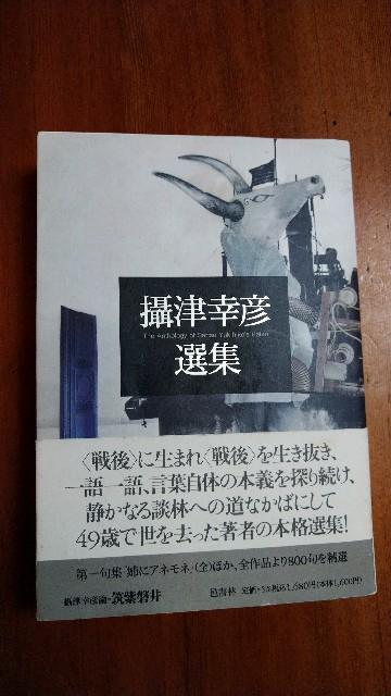 f:id:haikusumomochan:20210111112910j:image