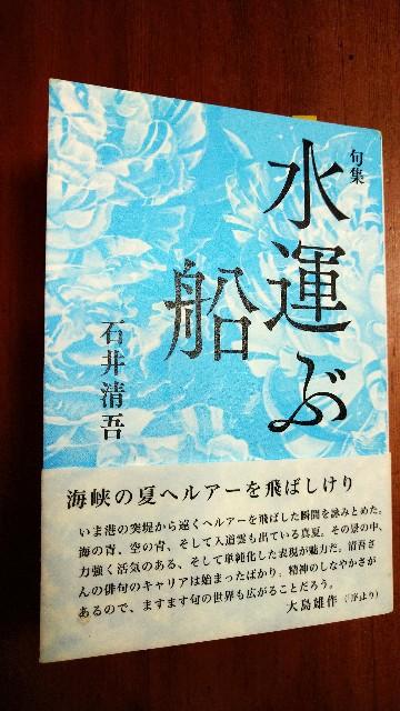 f:id:haikusumomochan:20210119014453j:image