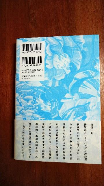 f:id:haikusumomochan:20210119014523j:image