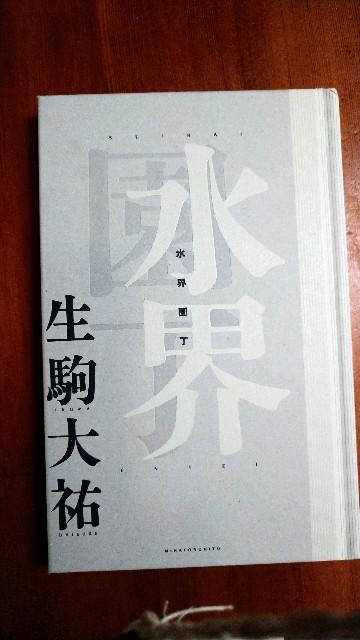 f:id:haikusumomochan:20210125021656j:image