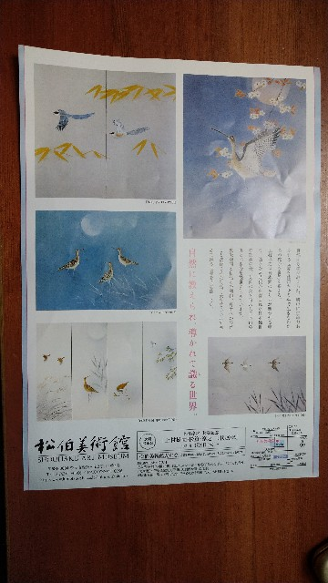 f:id:haikusumomochan:20210222065620j:image