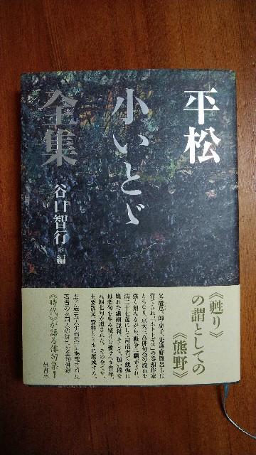 f:id:haikusumomochan:20210226005121j:image
