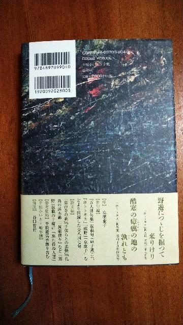 f:id:haikusumomochan:20210226005222j:image