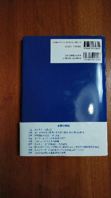 f:id:haikusumomochan:20210527211613j:image