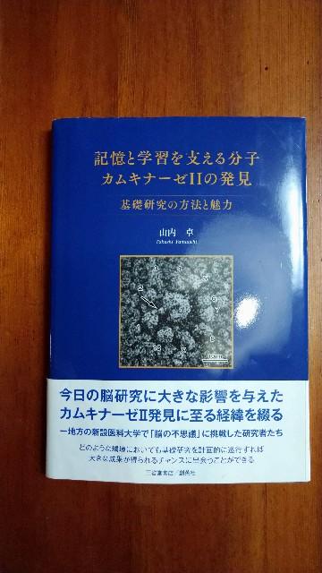f:id:haikusumomochan:20210527211652j:image
