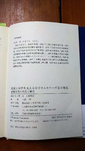 f:id:haikusumomochan:20210527211848j:image