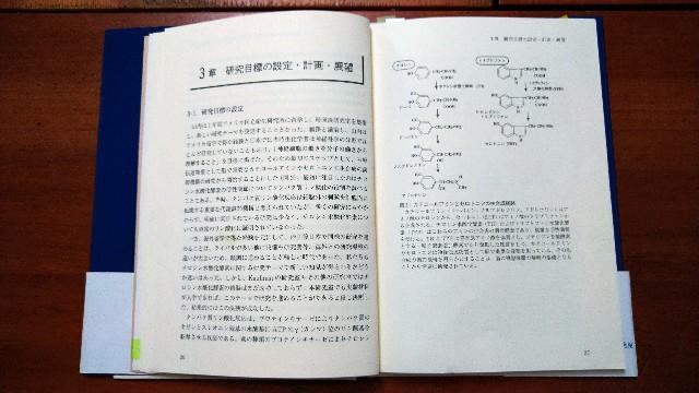 f:id:haikusumomochan:20210527211914j:image