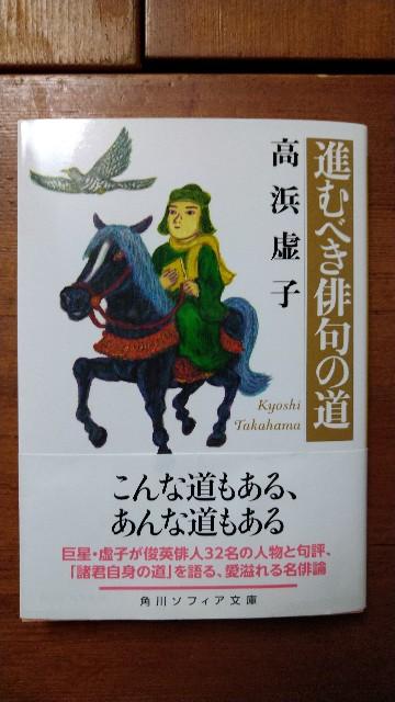 f:id:haikusumomochan:20210529115647j:image