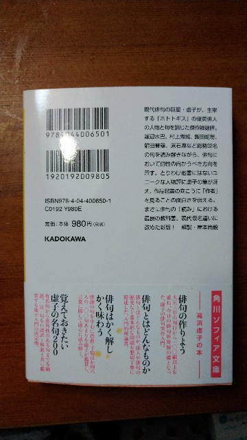 f:id:haikusumomochan:20210529115835j:image