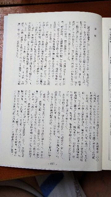 f:id:haikusumomochan:20210529120121j:image