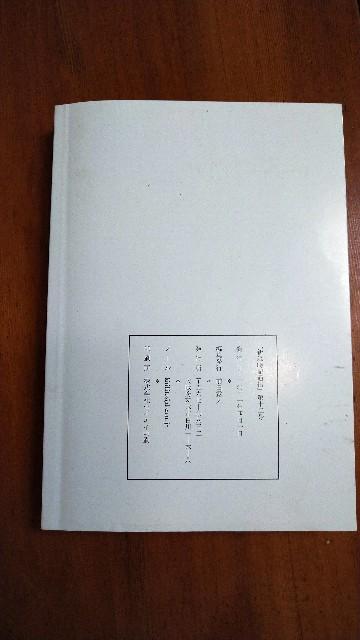 f:id:haikusumomochan:20210529120159j:image