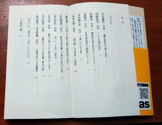 f:id:haikusumomochan:20210905203924j:image