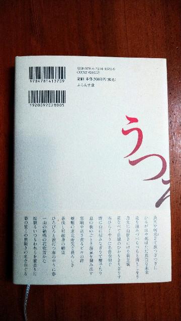 f:id:haikusumomochan:20210926054901j:image