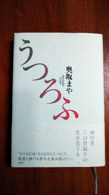 f:id:haikusumomochan:20210926054925j:image