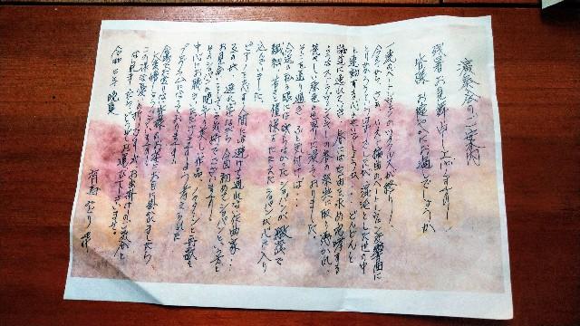 f:id:haikusumomochan:20211006045757j:image