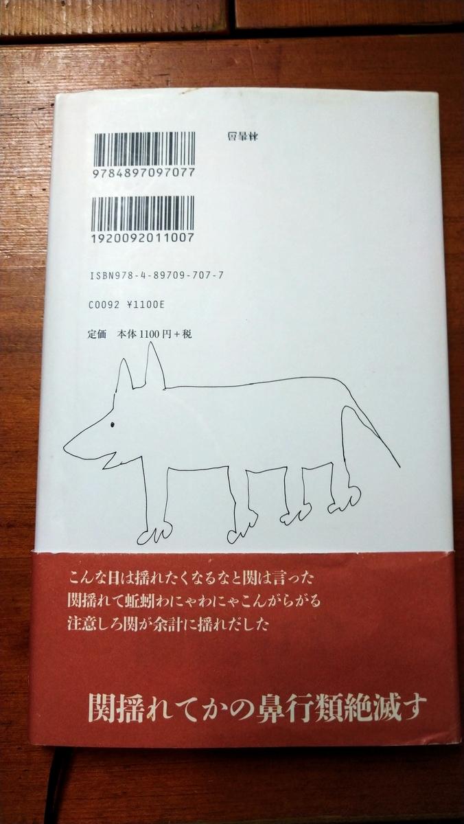 f:id:haikusumomochan:20211007104011j:plain