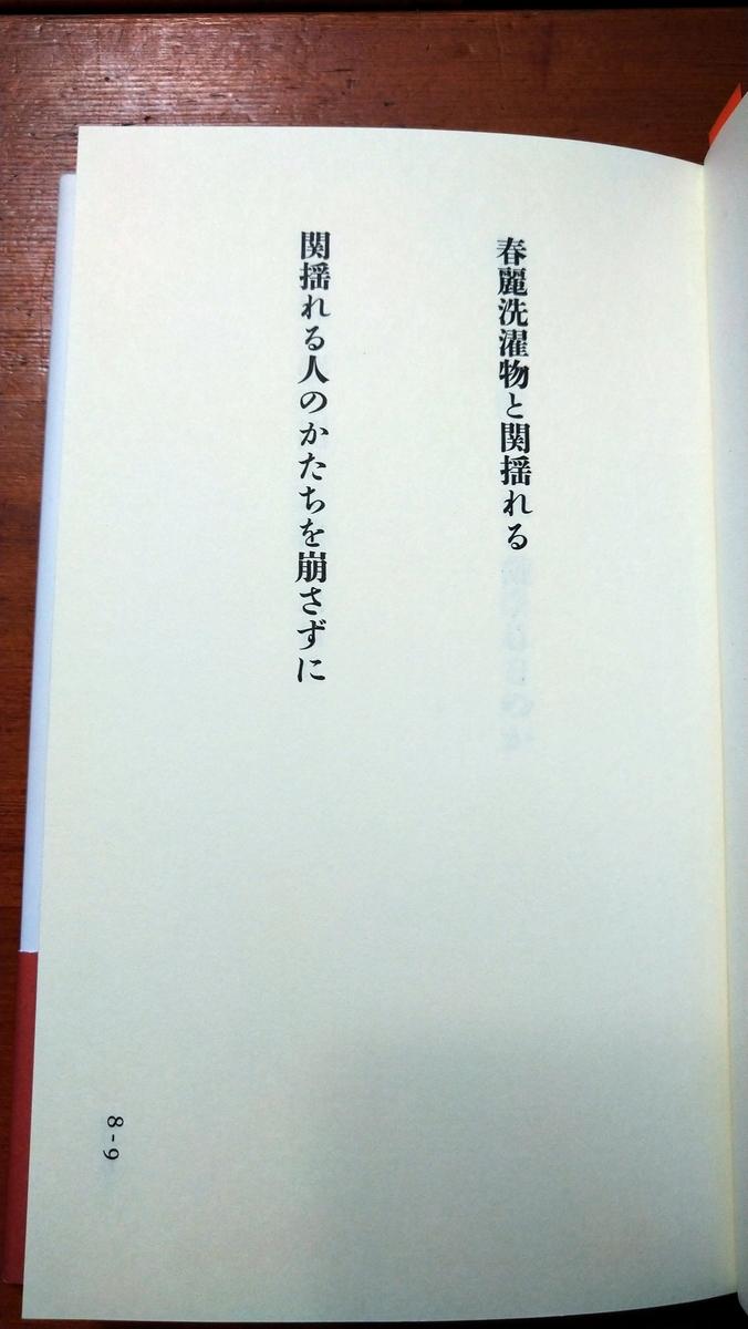 f:id:haikusumomochan:20211007104301j:plain