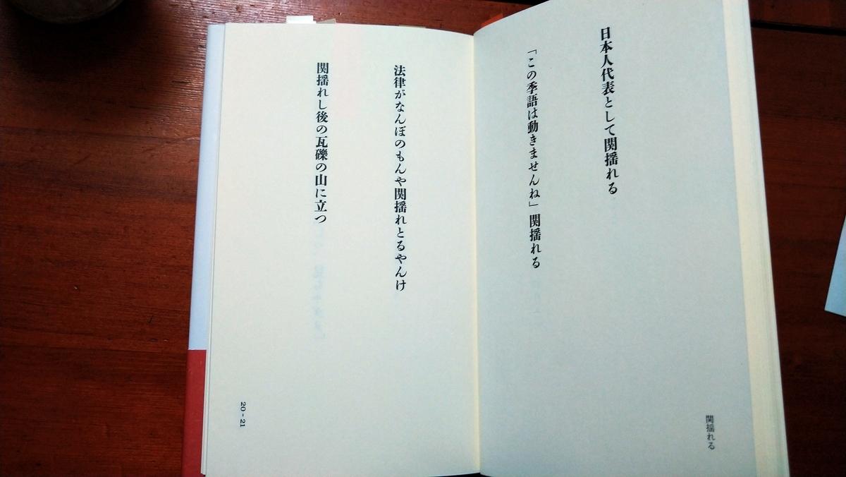 f:id:haikusumomochan:20211007104329j:plain