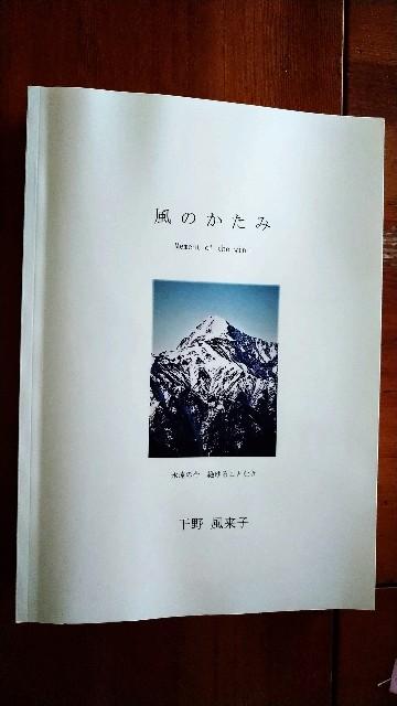 f:id:haikusumomochan:20211018182823j:image