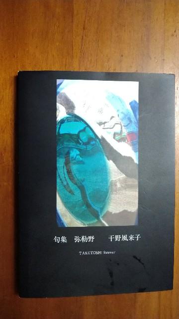 f:id:haikusumomochan:20211018183020j:image