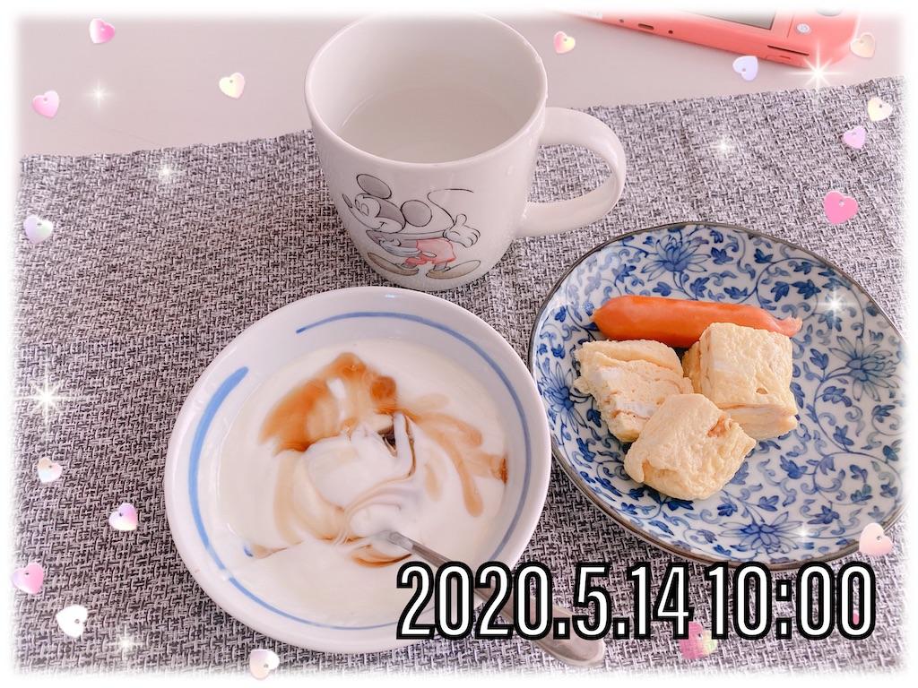 f:id:haime626:20200520145140j:image
